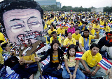 Thai workers demonstrate against privatization (AFP/Saeed Khan)